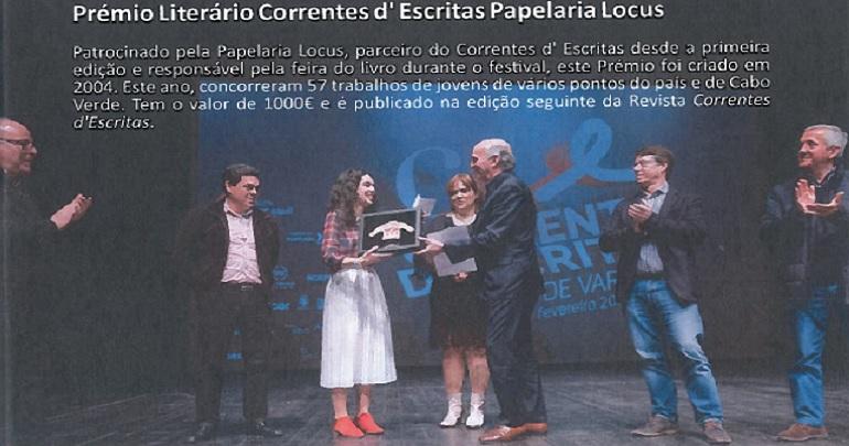 premio literario.jpg