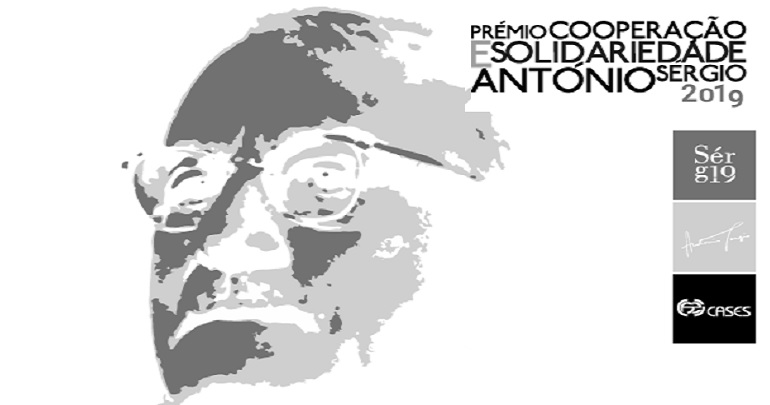 Prémio Cooperação e Solidariedade António Sérgio 2019